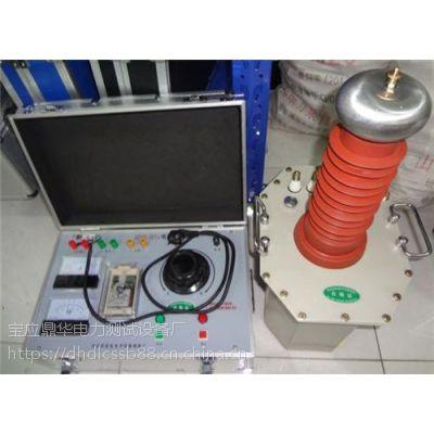 宝应鼎华(在线咨询)_高压测试设备_高压测试设备供应