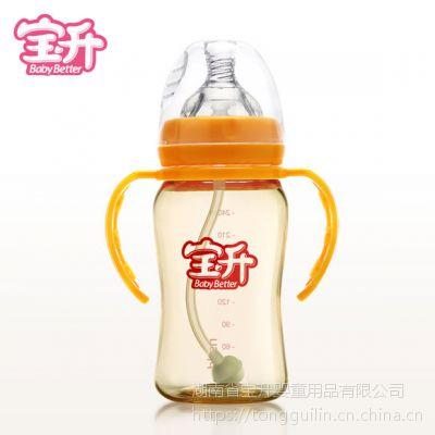 Babybetter/宝升 PPSU防摔防呛防胀气宽口带手柄吸管奶瓶婴儿用品