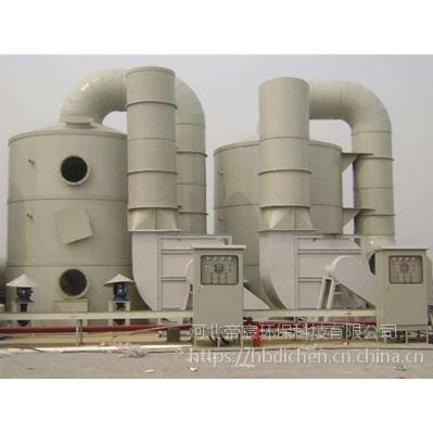 河北帝宸环保除尘器生产加工湿式除尘器水除尘器除尘效率及工业中应用范围