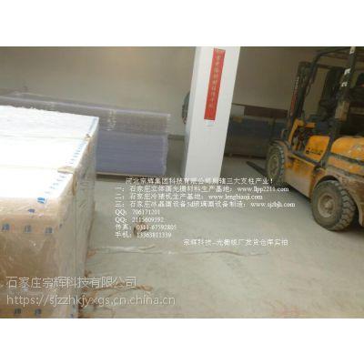 江西立体画光栅板生产厂家 立体画制作软件 立体画制作流程 3d画材料生产厂家 三维画材料生产