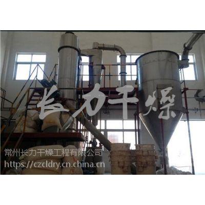 农药恶草酮专用烘干设备,长力干燥厂家
