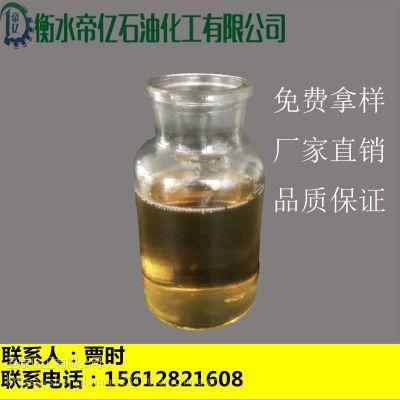衡水 圣康 专业生产 300/500 石蜡油 橡胶油 欢迎致电咨询采购