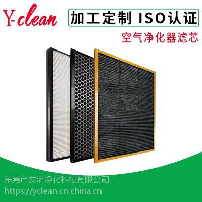 供应飞利浦空气净化器滤网选择 飞利浦空气净化器高效滤网尺寸可定制