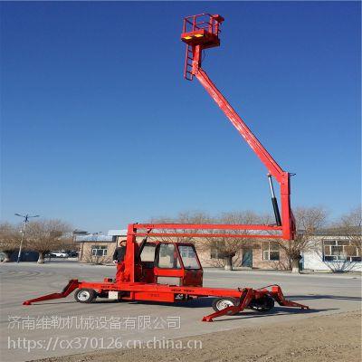 曲臂式升降机 电动液压式升降平台 厂家直销 批发登车桥