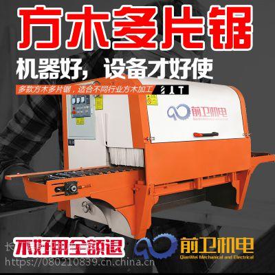 方木多片锯制造公司供应批发价格视频操作木工锯机