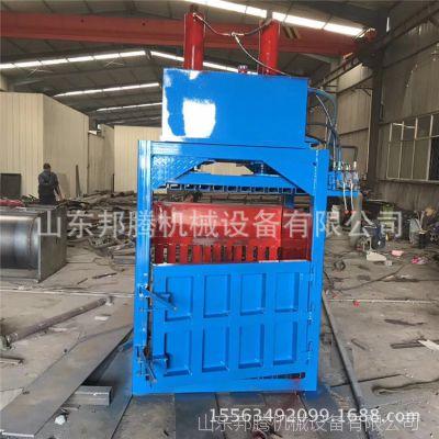 塑料瓶衣服秸秆打包机  10吨20吨液压立式废纸打包机厂家
