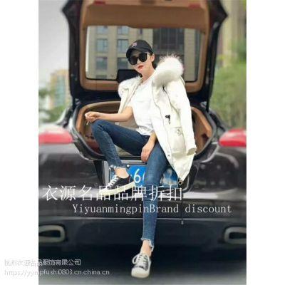 杭州品牌折扣女装哈祥喜18羽绒服哪个折扣公司有这个货