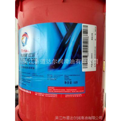 道达尔重负荷车用润滑油 红运HD300柴油机油CF-4 20W50/15W40