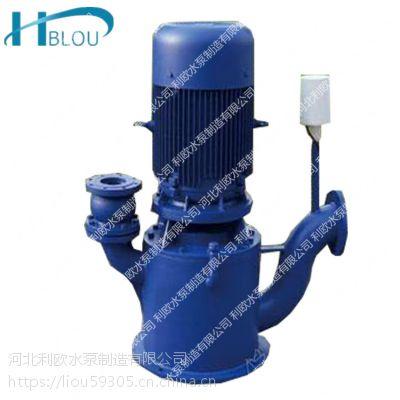 利欧40WFB-A1立式无密封自控自吸泵耐酸碱不锈钢化工泵