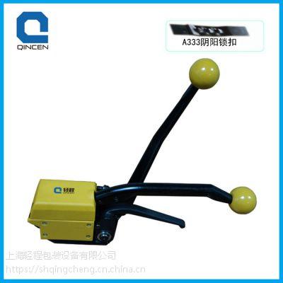 上海轻程厂家直销手动免扣钢带打包机宽度25mm,A333,打包效果好,使用寿命长,手动打包工具