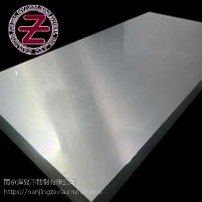 南京316L不锈钢拉丝板产地 不锈钢板厂家 南京泽夏