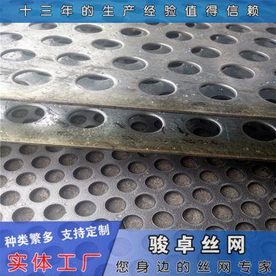 供应冷板菱形网 建筑冲孔板 长方孔冲孔筛板
