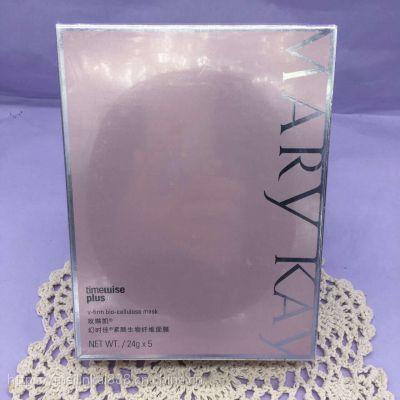 金华市收购玫琳凯化妆品,全国范围回收玫琳凯化妆品