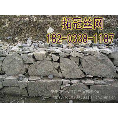 云南高尔凡石笼网、6乂8cm石笼网护坡
