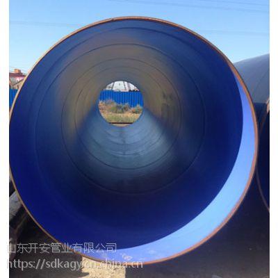 河北产直缝焊管、焊管、内环氧外PE、饮用水标准直缝焊管、质优价廉