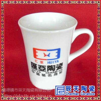 辰天陶瓷 定制照片图案烟灰缸 马克杯订做厂家