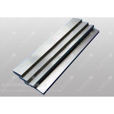 株洲优固专业生产YG8非标定制木工刀片用长条
