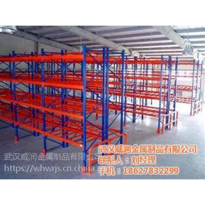 专业仓储货架厂、黄陂仓储货架、威润金属制品(在线咨询)