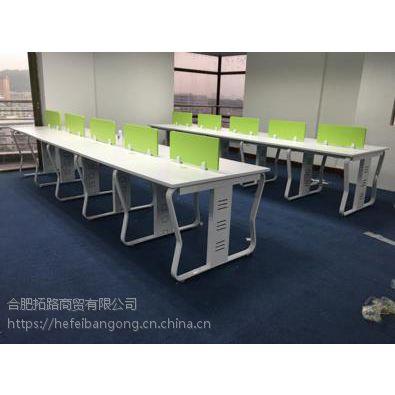 合肥组合办公桌屏风家具厂家 隔断工作位15375515780