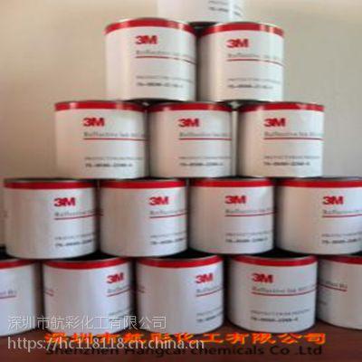 航彩热转印膜HC400美国9X银灰色反光粉涂料