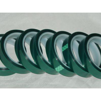 钢化杯用高温喷涂喷粉遮蔽用PET胶带