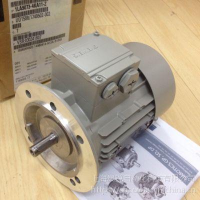 进口西门子电机 1LE1001-1AB42-2FA4-Z 2.2KW 4级立式安装现货特价