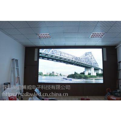 室内P3全彩LED显示屏厂家供应|特价定制P3室内舞台租赁|高清P3大屏幕