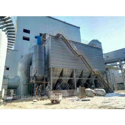不锈钢除尘器厂家@长沙不锈钢除尘器厂家@不锈钢除尘器厂家批发