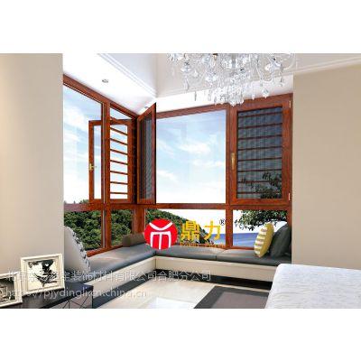 合肥窗纱一体窗-内外兼修的好门窗