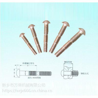 厂家批量出售振动筛环槽铆钉,量大从优