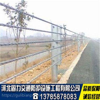 五索缆索护栏配件 镀锌钢丝绳 公路防撞栏