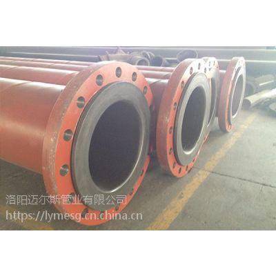 广东迈尔斯矿用超高分子量聚乙烯管道 福建高密度聚乙烯管