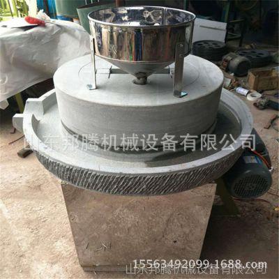 山东供应70型多功能豆浆石磨 家用电动水磨豆浆机厂家直销