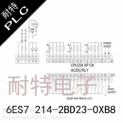 耐特PLC,6ES7 214-2BD23-0XB8,金属桶厂自控化