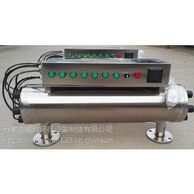 固原 冀诚科 水处理设备 紫外线消毒器 厂家CK-ZX-560/50