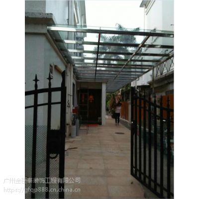 广州搭建膜结构车棚公司 停车棚景观棚雨篷钢结构雨篷安装