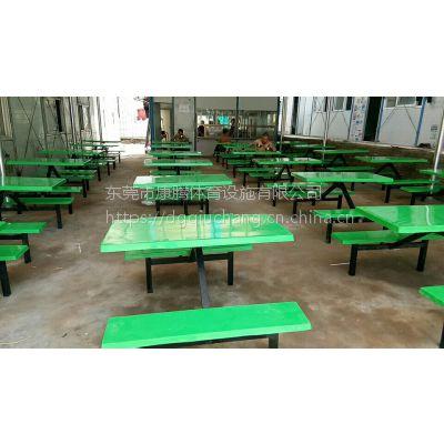 十人条凳餐桌椅学校饭堂连体餐桌椅 玻璃钢四人位食堂超市门口组合桌子