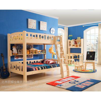 子母床,上下床,松木床,儿童床,实木床,厂家低价批发