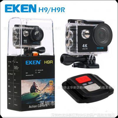EKEN H9r 2.4G带遥控 速卖通爆款  户外运动防水相机4K 潜水山狗
