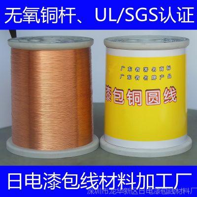 全国批发QA-1漆包铜线 电磁漆包线 马达专用漆包线 电机漆包线