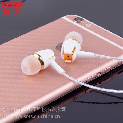 东莞厂家直销VISER魅族耳机MX5 pro6