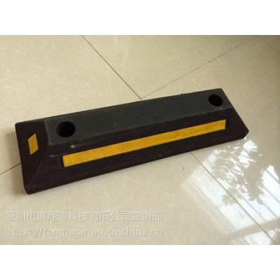 DWQ2橡塑车轮定位器 车轮定位器价格 深圳鹏翔瑞橡胶模具制品