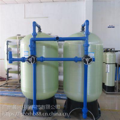化州厂家直销6吨污水前置预处理石英砂活性炭机械过滤器带反冲洗 晨兴环保