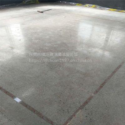 供应石碣水泥地起砂处理、固化剂地坪、混凝土密封固化