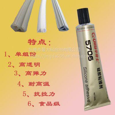 透明硅胶强力胶水/硅胶透明FDA胶水