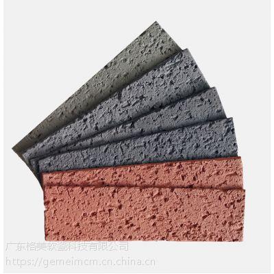 广西桂林格美软瓷砖建筑材料厂家安全环保