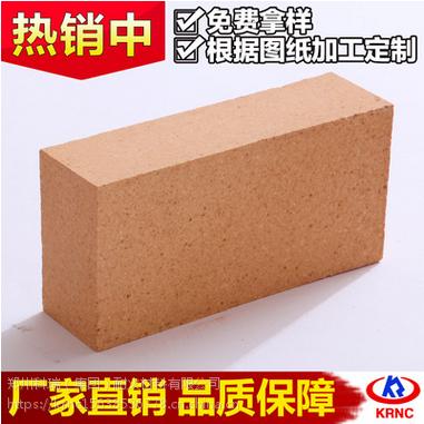 河南耐火砖 普通粘土砖 T3标砖 量大从优