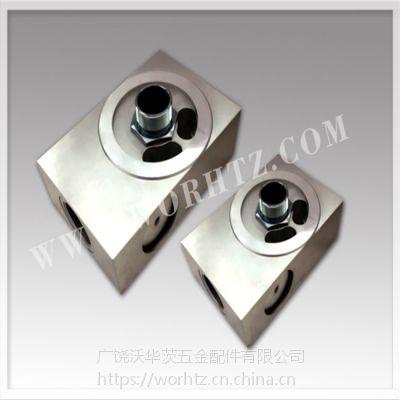 寿力温控阀、温控阀芯、复盛温控阀、空压机配件