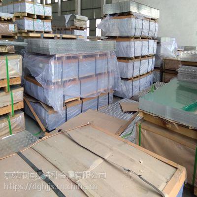 现货国标6063铝板 6063可氧化铝板 6063铝板批发