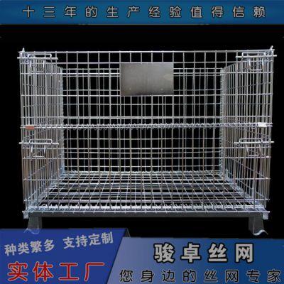 供应镀锌仓储笼|网格快递笼|快递大铁笼多钱